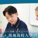 語学研修+現地高校1年留学プログラムのご案内